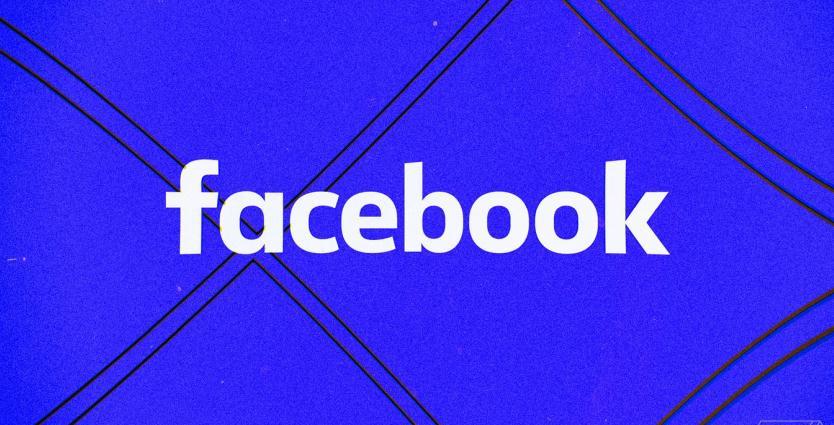 locarizare persoane dupa facebook