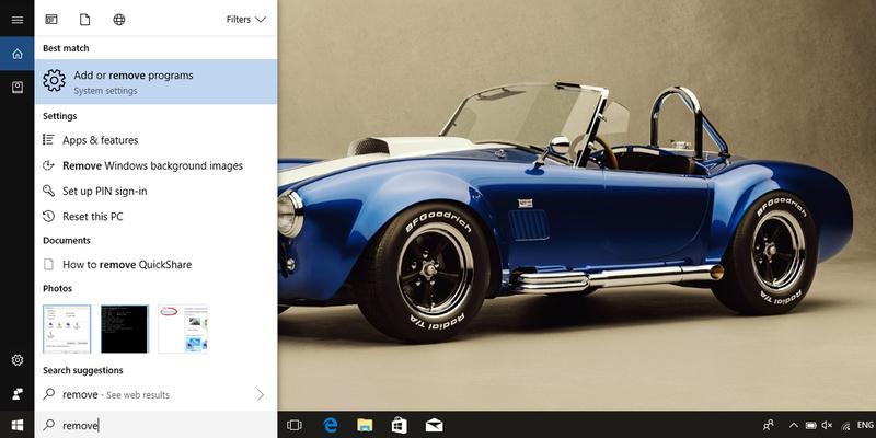 Cum dezinstalezi aplicații și programe din Windows 10