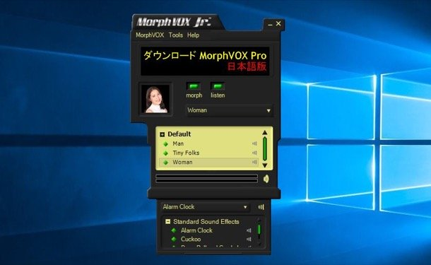 Programe pentru a modifica vocea xmorphvox