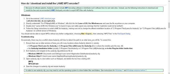 Audacity descarca codificatorul MP3