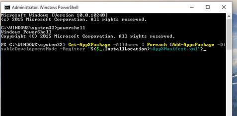 Cum se rezolvă problema cu Meniul Start din Windows 10 cmd