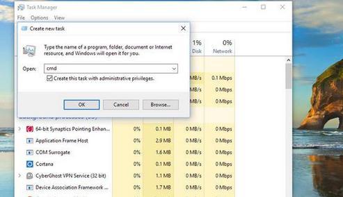 Cum se rezolvă problema cu Meniul Start din Windows 10 scanarea sistemului