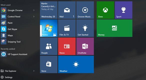 Cum se rezolvă problema cu Meniul Start din Windows 10