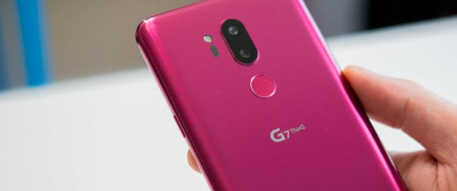 Probleme cu LG G7 și cum se pot rezolva probleme de conectivitate