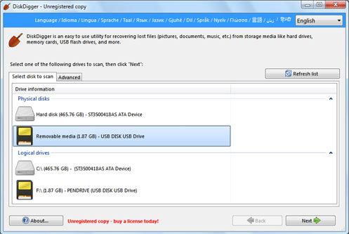Recuperare fișiere șterse de pe PC sau card disk digger