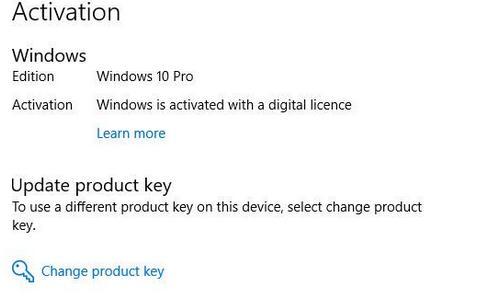 Cum găsești cheia de produs la Windows 1087 activare