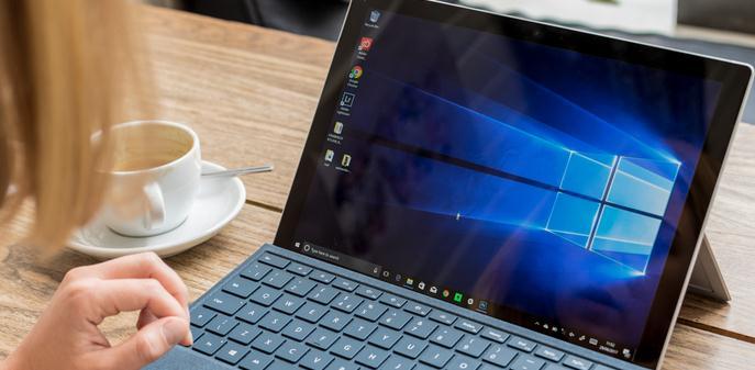 Cum intru în BIOS pe Laptop sau PC cu Windows 10
