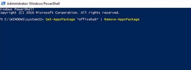 Cum dezinstalezi aplicațiile preinstalate în Windows 10 PowerShell