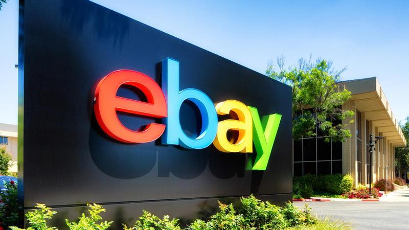 Cum se schimbă parola la contul eBay