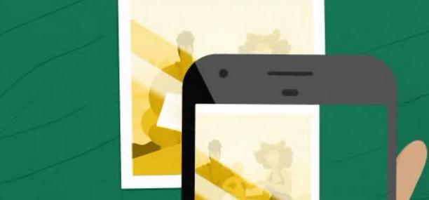 Scanează fotografii cu telefonul mobil Android sau iPhone prima fotografie