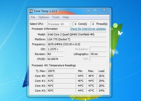 Verifică temperatura la procesor CPU pe PC sau laptop program gratuit Core temp