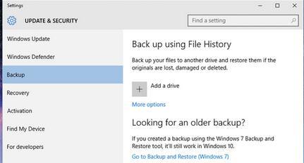 Copie de rezervă la Windows 10 pe PC sau laptop File History