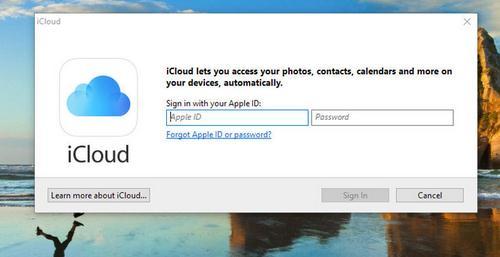 Cum folosești un iCloud pentru Windows pe PC sau laptop date personale