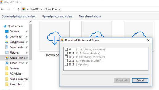 Cum folosești un iCloud pentru Windows pe PC sau laptop iCloud Photos