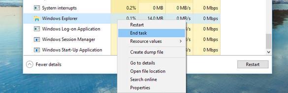 Cum se șterge fișiere sau foldere care nu se șterg explorer