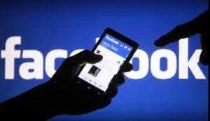 Cum afli dacă un profil este fals pe Facebook