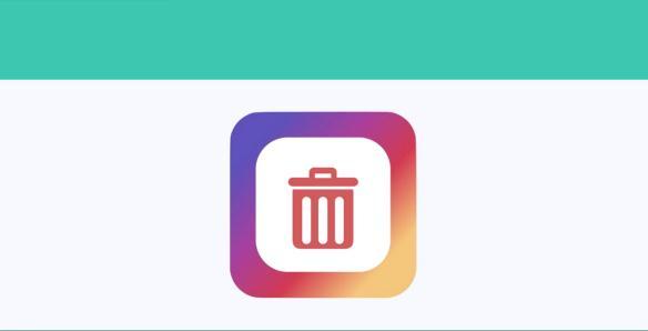 Șterge definitiv sau dezactivează un cont de Instagram