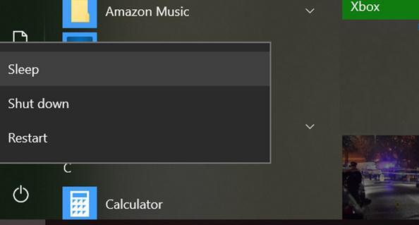 Închide monitorul la laptop sau PC când este blocat