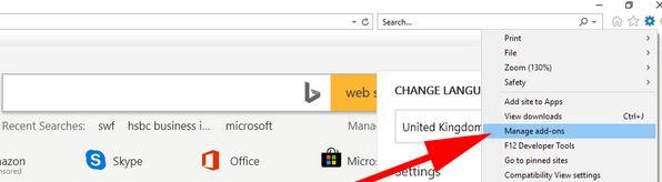 Cum poți vizualiza sau deschide fișiere SWF în Internet Explorer