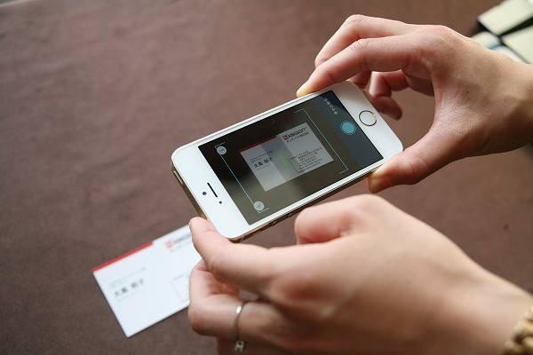aplicatie scanare documente sau poze android iphone