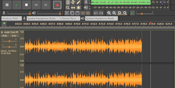 transfera muzica de pe vinil in mp3 cu Audacity
