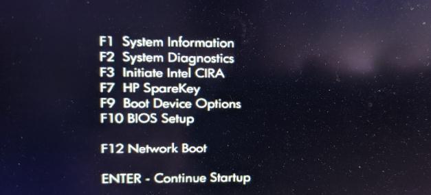 Resetare laptop HP din opțiunile de Boot