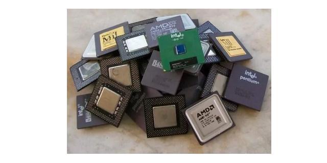procesoare claculator