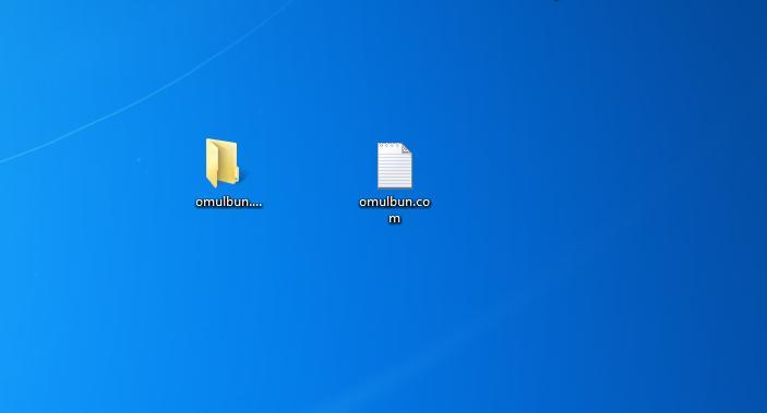 Care este diferența dintre un folder și un fișier