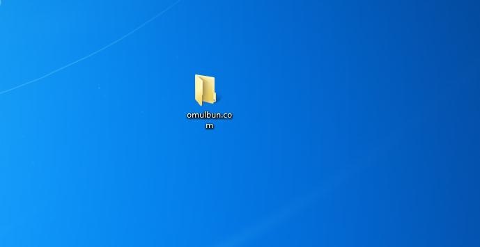 Ce este un folder