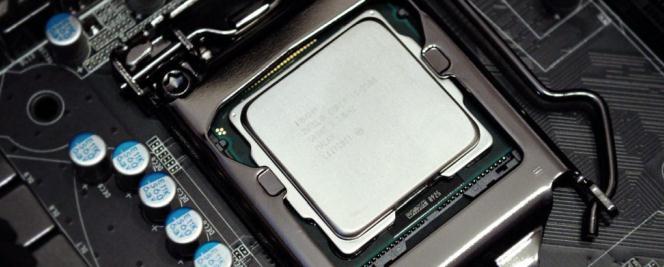 Ce înseamnă cache la procesor