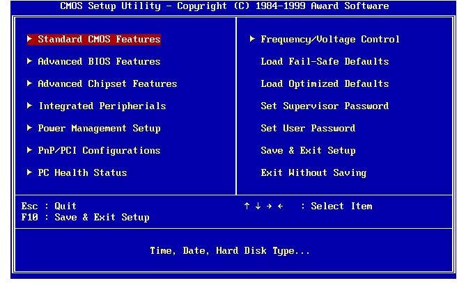 Ce este BIOS-ul la laptop sau PC