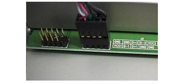 conector negru USB