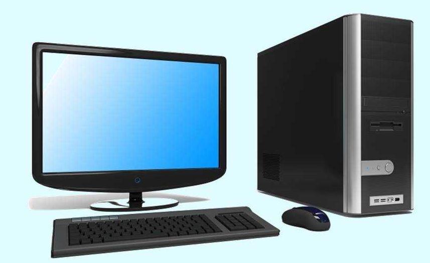 Ce este un calculator personal?