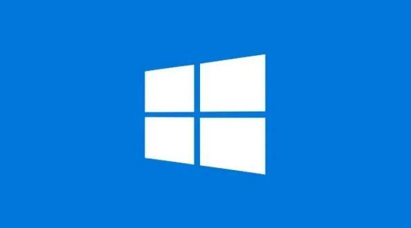 Prețuri Windows 10