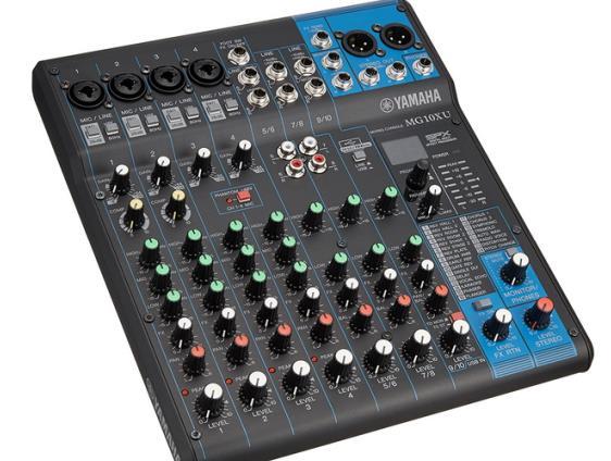 mixer analogic