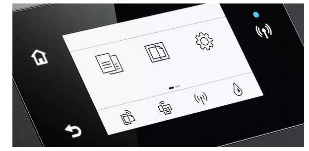 Resetare imprimantă HP cu ecran