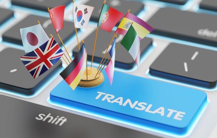 Cele mai bune programe de traducere